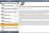 دانلود InoMail 1.9.4 for Android +4.0