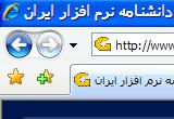 دانلود Internet Explorer 11 Final