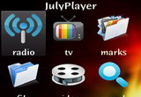 دانلود July Player 1.60 for Symbian