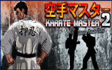 دانلود Karate Master 2 Knock Down Blow - v1.0.8.0 Multilingual