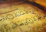 دانلود تلاوت مجلسی استاد کریم منصوری سوره مبارکه ضحی و انشراح