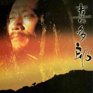دانلود Kitaro - Matsuri