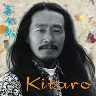 دانلود Kitaro - Sarasvati