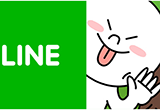 دانلود LINE for Windows 5.12.0.1856