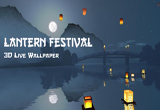 دانلود Lantern Festival 3D 1.3 for Android