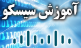 دانلود Learning Cisco 2.1 for Android +2.2