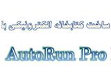 دانلود آموزش  نرم افزار AutoRun Pro Enterprise