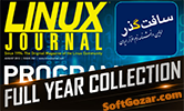 دانلود Linux Journal October 2015 - September 2016