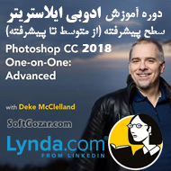 دانلود Lynda - Illustrator CC 2018 One-on-One - Advanced