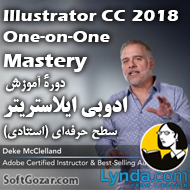 دانلود Lynda - Illustrator CC 2018 One-on-One - Mastery