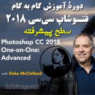 دانلود Lynda - Photoshop CC 2018 One-on-One: Advanced