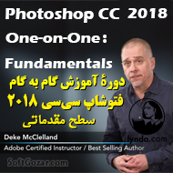 دانلود Lynda - Photoshop CC 2018 One-on-One: Fundamentals