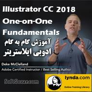 دانلود Lynda - llustrator CC 2018 One-on-One - Fundamentals