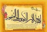 دانلود ترتیل استاد محمود شحات انور آیت الکرسی