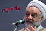 دانلود سخنرانی حجت الاسلام فرحزاد با موضوع معرفت خدا