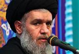 دانلود سخنرانی حجت الاسلام سید حسین مومنی با موضوع معرفت نسبت به وجود امام حسین (ع)