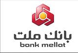 دانلود همراه بانک ملت نسخه 2.2.8 + نسخه جدید 1.1.9 برای اندروید