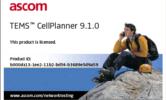 دانلود Mentum (ASCOM) TEMS CellPlanner 9.1.0.95