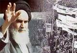 دانلود سخنرانی مقایسه انقلاب اسلامی نسبت به انقلاب های دیگر از زبان امام خمینی
