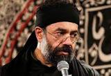 دانلود مداحی حاج محمود کریمی سال 1400