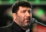 دانلود مداحی حاج سعید حدادیان سال 98