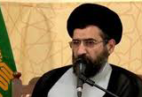 دانلود سخنرانی حجت الاسلام حسینی قمی سال 98