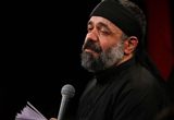 دانلود مداحی حاج محمود کریمی سال 98