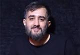 دانلود مداحی کربلایی محمد حسین پویانفر سال 99
