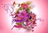 دانلود گلچین مولودیخوانیهای ویژه ولادت امام محمد باقر علیه السلام