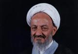 دانلود منتظر واقعی  از آیت الله علی احمدی میانجی