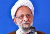 دانلود مربی اخلاق؛ بزرگترین نیاز جامعه اسلامی از زبان آیت الله مصباح یزدی