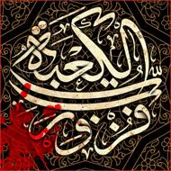 دانلود مداحی حاج میثم مطیعی در شان حضرت امیرالمومنین امام علی علیه السلام - ماه رمضان سال 93
