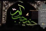دانلود نماهنگ وفات حضرت خدیجه (سلام الله علیها)