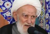 دانلود سخنرانی آیت الله محمد علی ناصری درباره نشانه های مؤمن در زیارت اربعین
