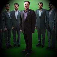 دانلود تواشیح ( همخوانی ) دلنشین توبه گروه اسوه
