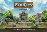 دانلود پرسیتی - شهر پارسی 0.9.61.6251 برای اندروید 4.2+