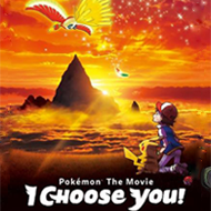 دانلود !Pokémon the Movie: I Choose You