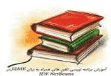 دانلود آموزش زبانهای برنامه نویسی