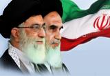 دانلود سخنرانی رهبر انقلاب در رحلت امام خمینی (ره) سال 1396