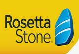 دانلود آموزش زبان با استفاده از Rosetta Stone