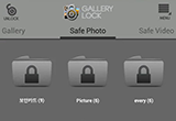 دانلود Safe Gallery 4.0.1 for Android +2.2