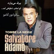 دانلود Adamo - Tombe La Neige