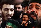دانلود شهادت امام سجاد با صدای مداحان معروف