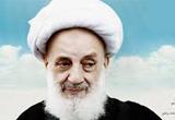 دانلود سخنرانی های مرحوم آیت الله مجتهدی تهرانی بخش هشتم