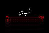 دانلود سخنرانی حجت الاسلام رفیعی درباره محرم