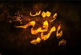 دانلود منتخب سخنرانی های زیبا درباره شهادت حضرت رقیه