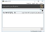 دانلود SubzBor v1.7.9 x86