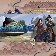 دانلود Tales of Hongyuan