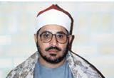 دانلود ترتیل کل قرآن کریم از استاد شحات محمد انور
