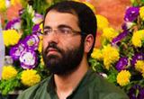 دانلود مولودی حاج حسین سیب سرخی برای امام حسن مجتبی